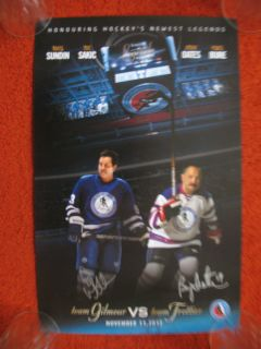 DOUG GILMOUR BRYAN TROTTIER SIGNED 2012 HOCKEY HALL OF FAME POSTER