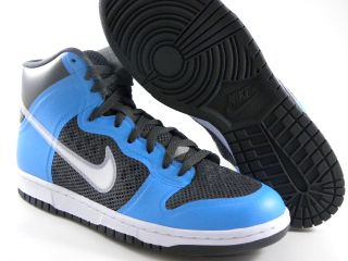 Nike Dunk High Hyperfuse Blue Gray White Top Sneakers Hyp Fashion Men