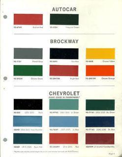 1967 AUTOCAR / BROCKWAY TRUCK Color Chip Paint Sample Brochure/Chart