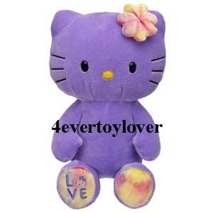 Build A Bear Hello Kitty Purple Limited Edition New Plush 18