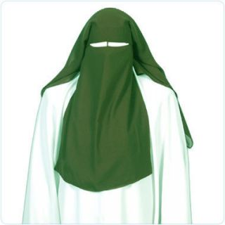 Green Saudi Niqab Veil Burqa Hijab Jilbab Islamic Dress