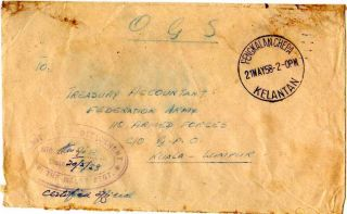 Malaya 1958 OGS Cover Used Kelantan with Malay Regt Cachet
