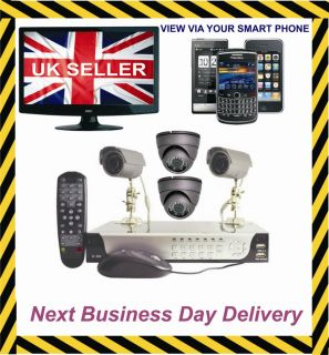 Home Business H 264 4 Channel DVR 4 Camera DIY CCTV Kit Security