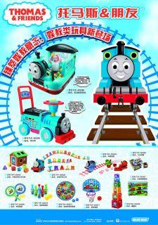 BLUE BOX 蓝盒 Thomas & Friends 托马斯和朋友印章套装 THF