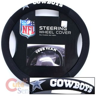 Cowboys Car Steerting Wheel Cover NFL Auto Accessories 1