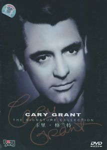 Cary Grant Best Classic Movie 14 DVD Boxset Collection