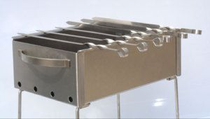 Stainless Steel Charcoal Grill Kebab BBQ Portable 10x15
