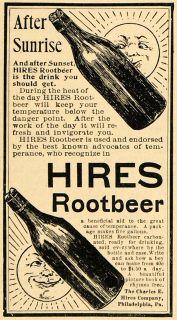 Dad 2019s root beer vintage cans bevnetcom