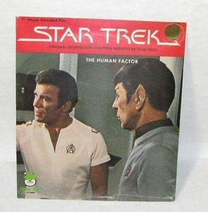 SEALED Star Trek The Human Factor 45 RPM Record 79