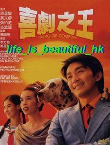 Comedy New DVD Stephen Chow Cecilia Cheung HK Movie Eng Sub R0