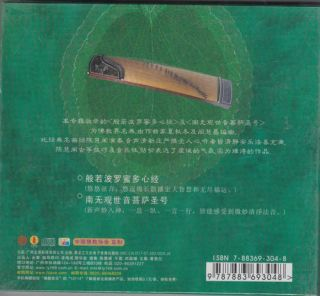 Buddhist Music Songs Play on Chinese Instrument Zheng Puti Guzheng CD