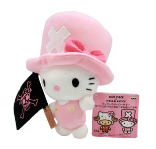 New Authentic 5 Chopper Kitty Flag One Piece x Hello Kitty Plush Ball