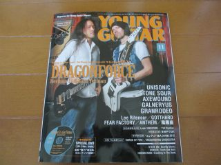 Young Guitar DVD Nov 11 12 Dragonforce Herman Li Sam Totman SYU