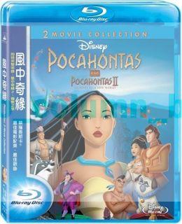 2012 Special Edition BD DVD Mel Gibson Christian Bale Disney