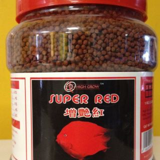 Super Red Parrot Fish Cichlid Food Med Pellet 2 2lb