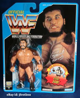 Official WWF Wrestling Giant Gonzalez Action Figure Near Mint