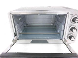 18 Cuisinart Custom Classic Toaster Oven Cuisinart