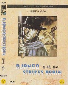 Django Strikes Again 1987 Franco Nero DVD
