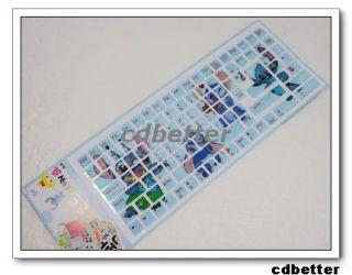 Notebook Desktop Laptop Keyboard Stitch PVC Stickers