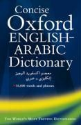 The Concise Oxford English Arabic Dictionary of Current Usage