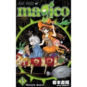 Magico Vol 3 Japanese Comic Book Manga 3 New
