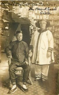 Real Photo Chinese Man Woman in Costume Early K47721