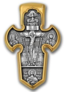 RARE Gift Cross Russian Gold New Solid Greek Orthodox