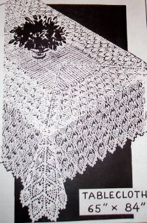 Ravelry: Round Pineapple Tablecloth #7592 pattern by The