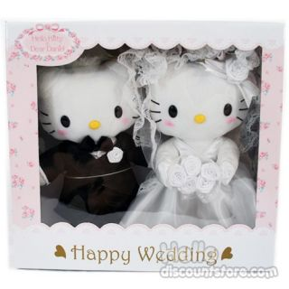 Cute Hello Kitty Bridal Plush Set Hello Kitty & Dear Daniel
