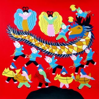 Chinese Folk Art Watercolor Painting 10x10Dragon Dance
