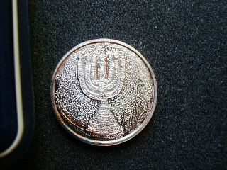 1991 Judaica Israel King David Jerusalem Silver Medal