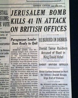 King David Hotel Bombing Israel Judaica 1st Major Terrorist ATTACK1946