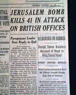 King David Hotel Bombing Israel Judaica 1st Major Terrorist ATTACK1946