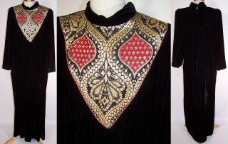 Vintage Christian Dior Loungewear Black Velvet Gold Lamé Kaftan Dress