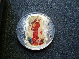1991 Judaica Israel King David Jerusalem Silver Medal
