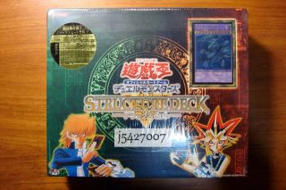 Yugioh SJ2 SY2 Structure Deck Deluxe Edition Volume 1 Box【Yugi Joey