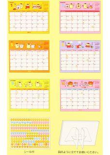 2013 Pom Pom Purin Desk Calendar Plan 19 x 15 cm / 7.5 x 5.9 w