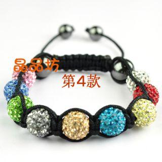 Pave Swarovski Crystal 9P Disco Ball Bracelet Shambala 10mm S21