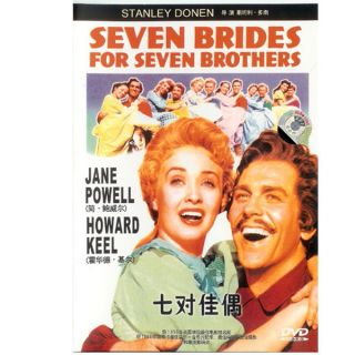 Seven Brides for Seven Brothers Jane Powell 1954 DVD New