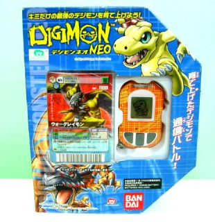 Digimon Orange Neo Pendulum Digivice Limited Game Card RARE