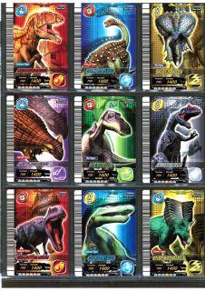 Dinosaur King Sega 5th Ed Set of 24 Dino Cards 15 to 38 as Shown No