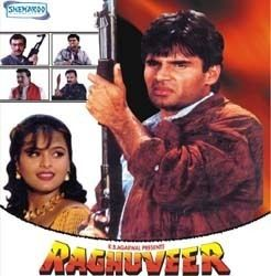 Raghuveer Sunil Shetty Shilpa Bollywood Hindi DVD