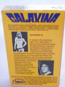 RARE Betamax Tape Galaxina Playmate Dorothy Stratten