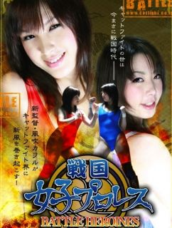 MINUTES Japanese Female Women Wrestling DVD Pro Style RING Grappling
