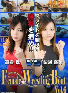 2012 50 MINUTES Female Women Ladies Wrestling RING DVD Japanese PIN