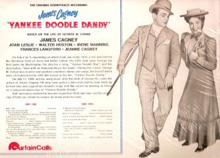 Yankee Doodle Dandy James Cagney Curtain Calls SEALED