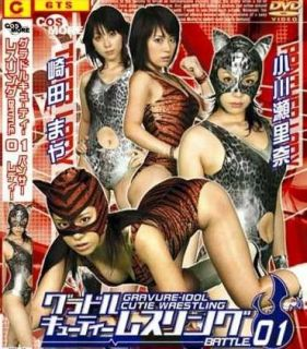 2011 Female Women Wrestling DVD Ring DVD Pro 75 MIN