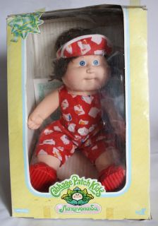 1987 Cabbage Patch Kids Doll El Greco Hasbro Vintage Greek New