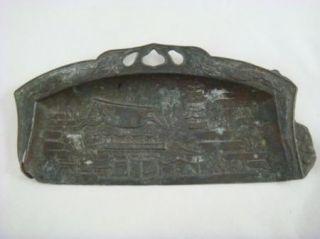 Antique Vintage Crumb Catcher Butler Dustpan Two Piece Set Japanese