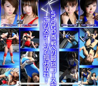 Female Women Ladies Wrestling Japanese 2 Matches Swimsuits DVD